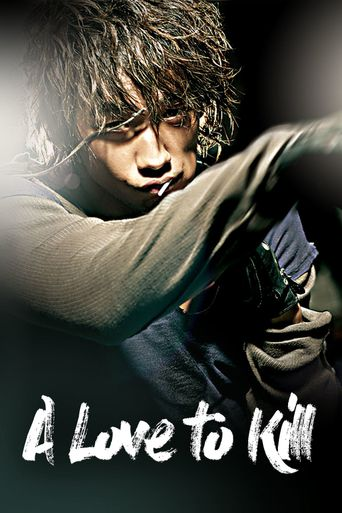 A Love to Kill Poster