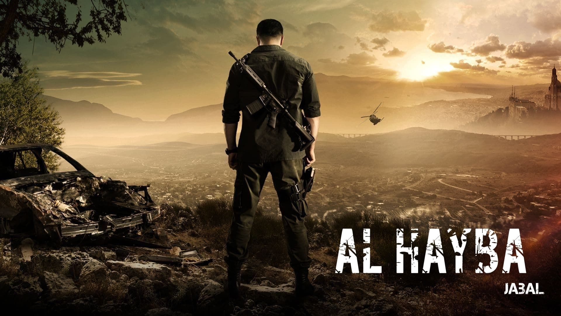 Al Hayba - Where to Watch Every Episode Streaming Online