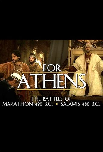 For Athens Poster