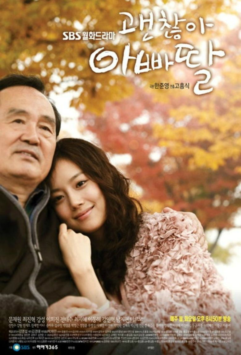 It's Okay, Daddy's Girl Poster