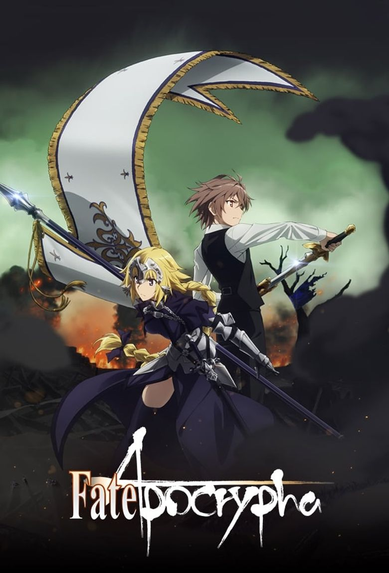 fate apocrypha season 1 download