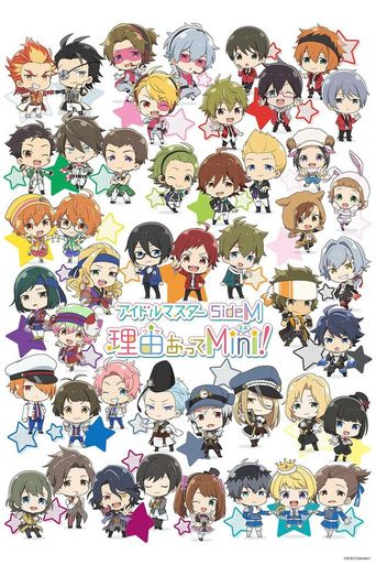 THE IDOLM@STER SideM Wakeatte Mini! Poster