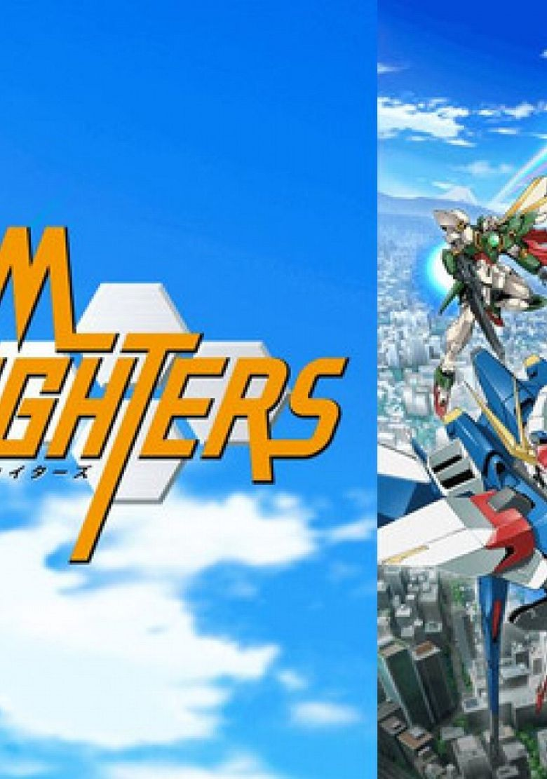 Gundam Build Fighters Poster