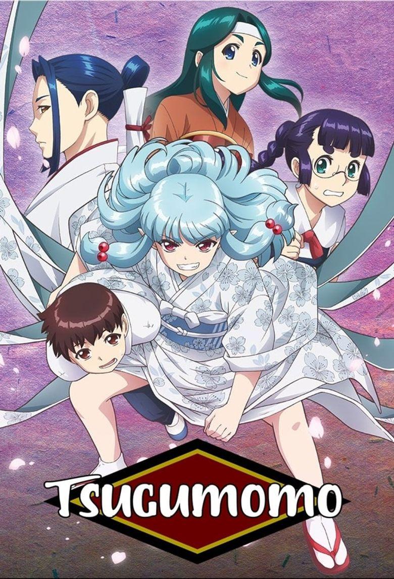 Tsugumomo Poster