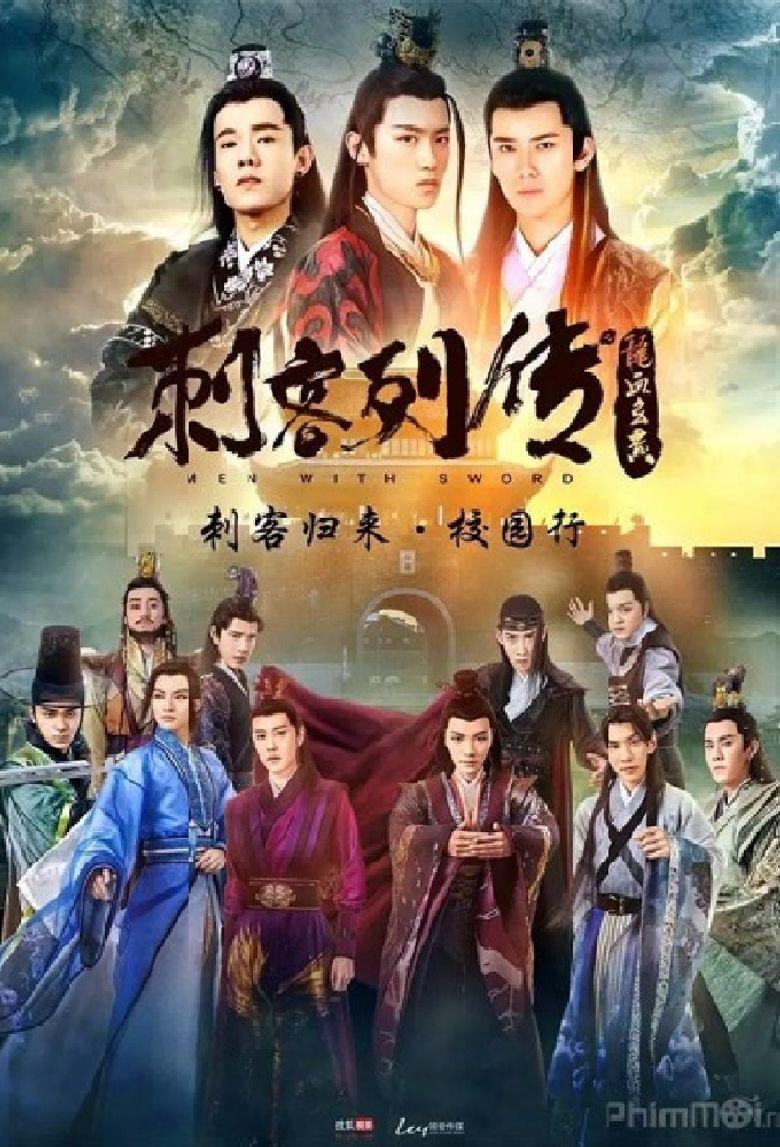 Men with Swords Poster