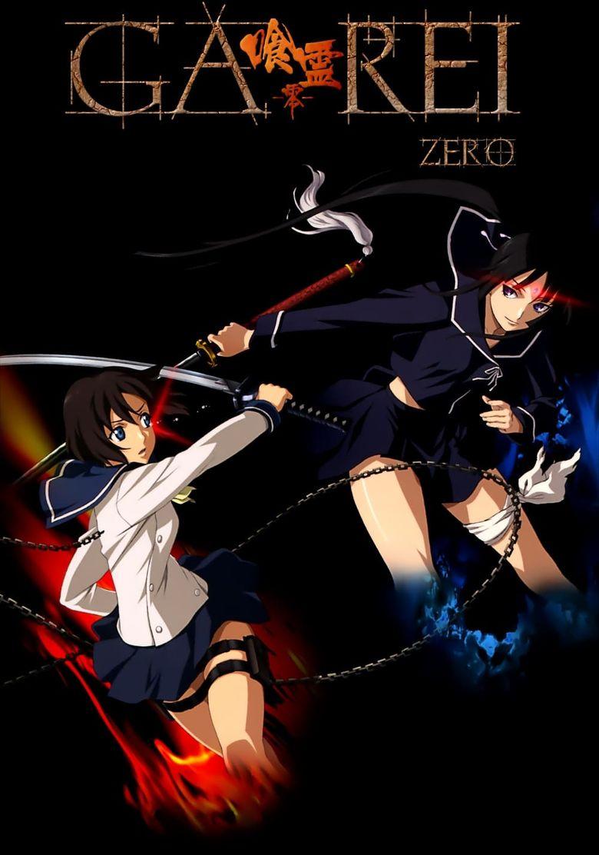 Ga-Rei -Zero- Poster