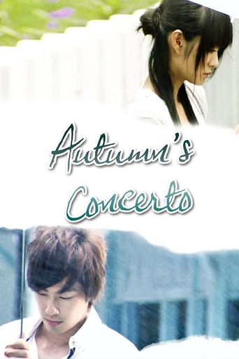 Autumn's Concerto Poster