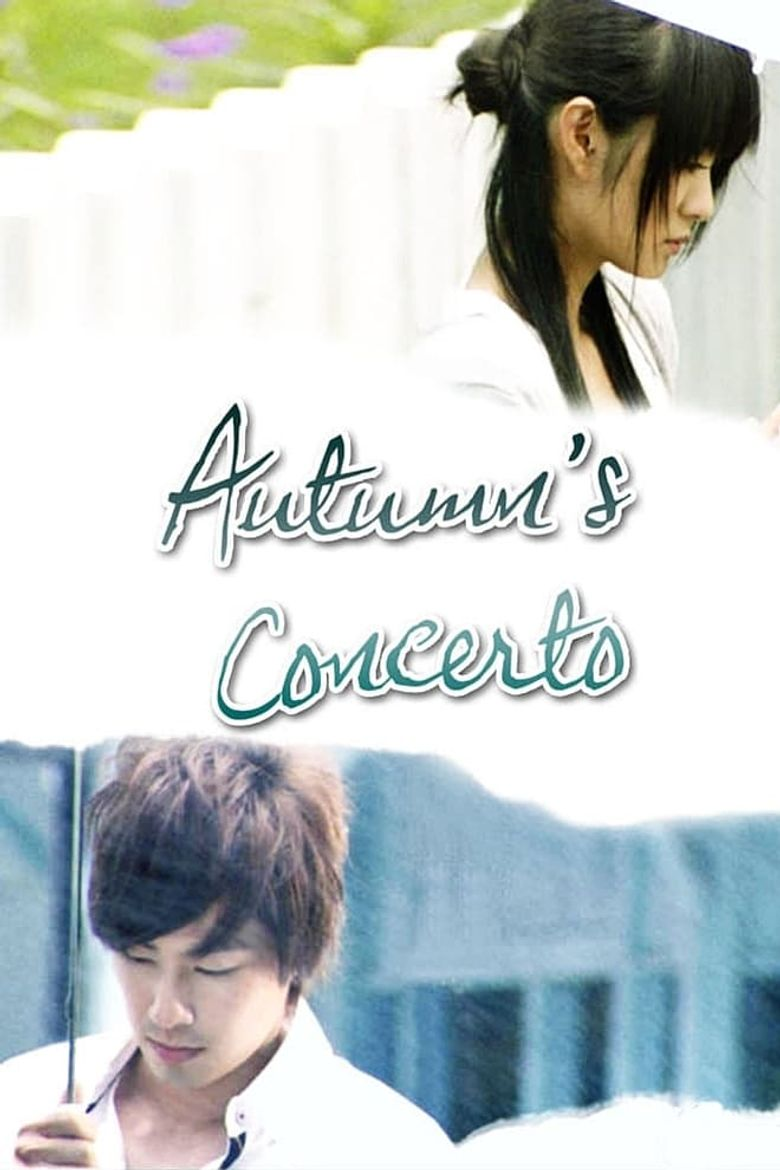 Watch Autumn's Concerto
