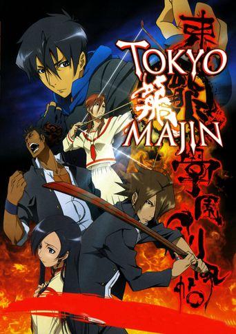 Tokyo Majin Gakuen Kenpucho Poster