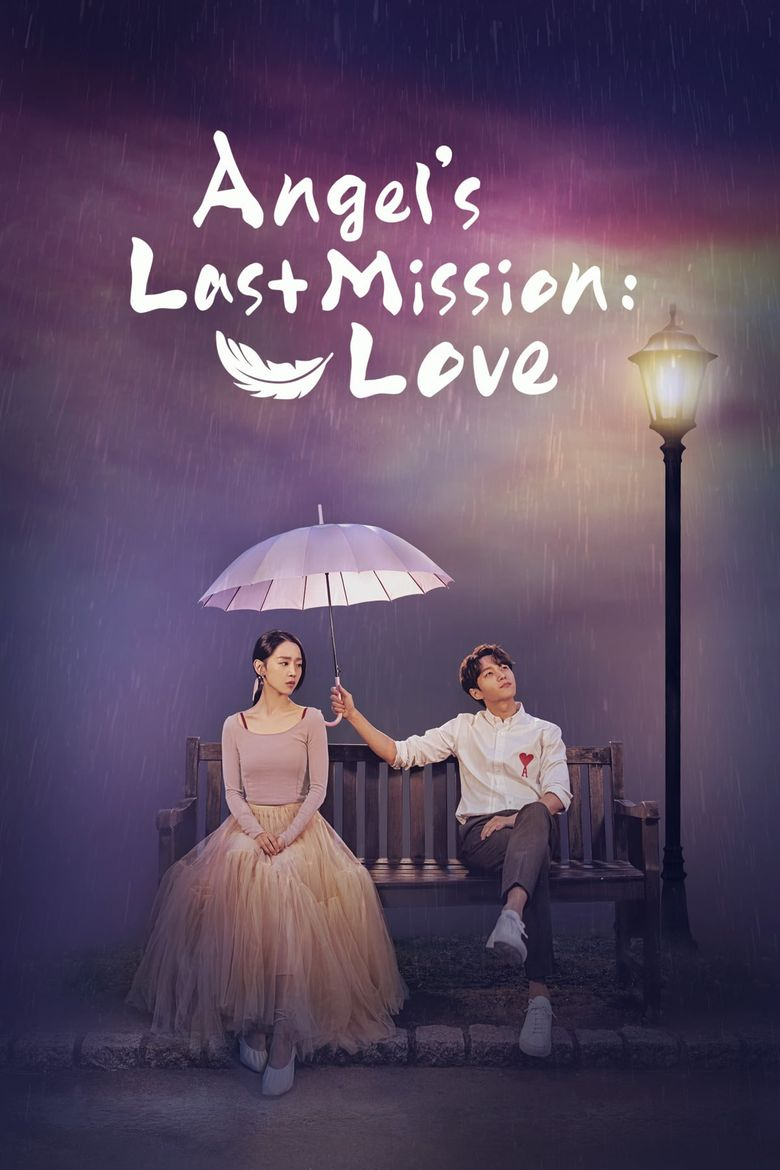 Angel's Last Mission: Love Poster