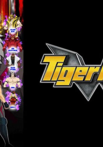 Tiger Mask W Poster