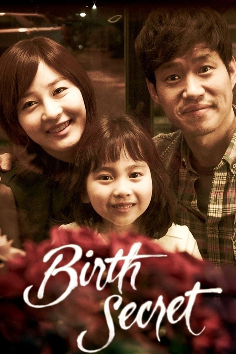 The Secret of Birth Poster