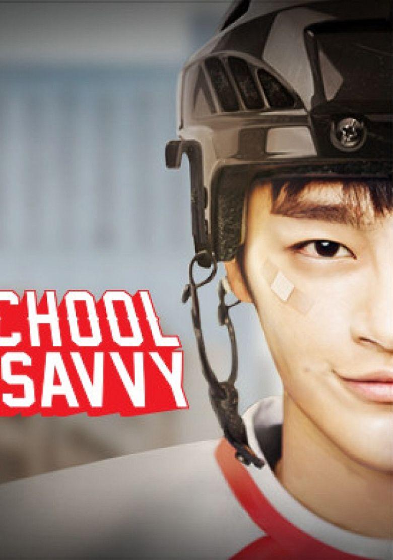 Watch High School King of Savvy