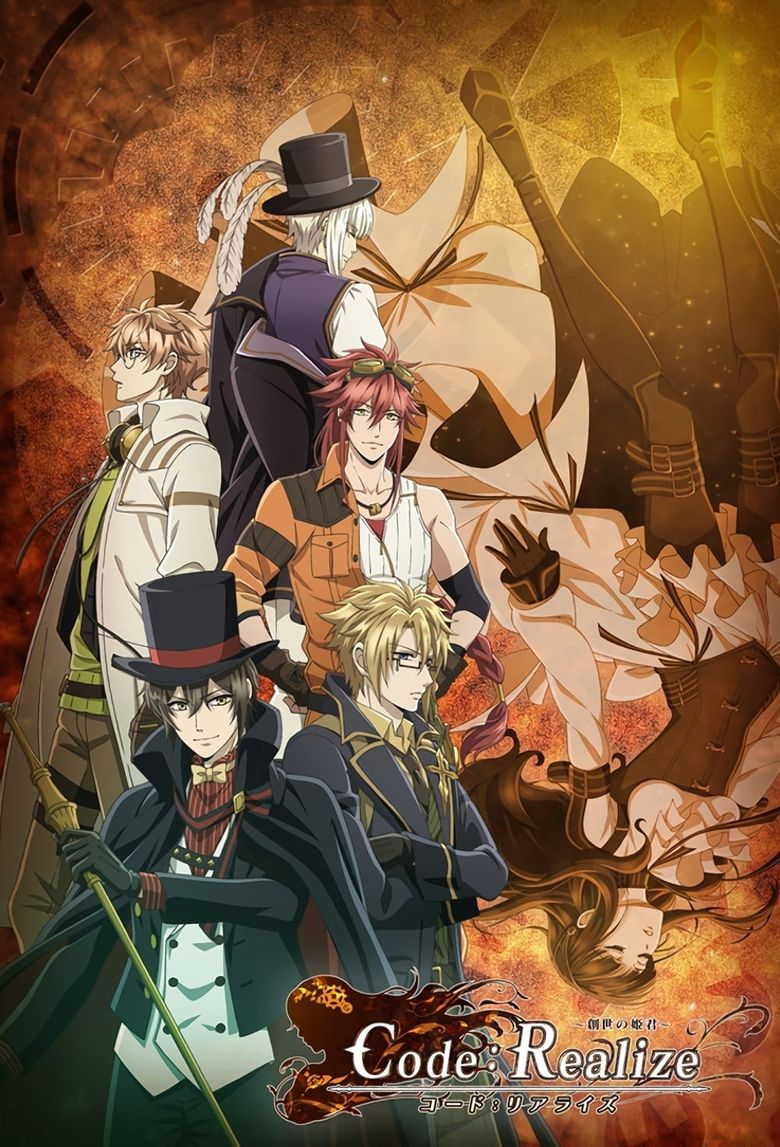 Code:Realize Poster