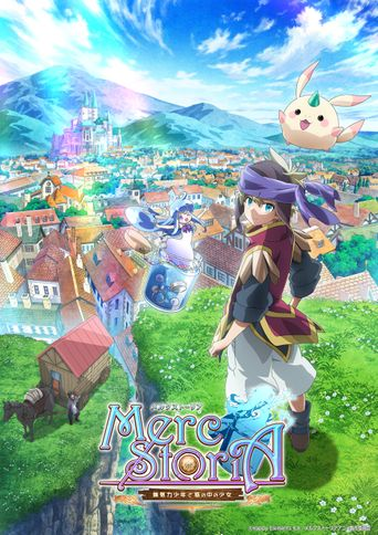 Merc Storia: The Apathetic Boy and the Girl in a Bottle Poster