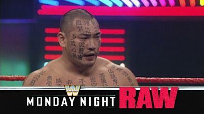 Season 1995, Episode 01 Raw 94