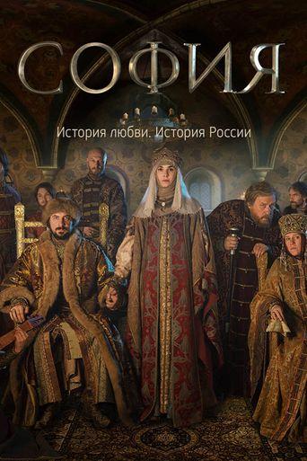 Sofiya Poster