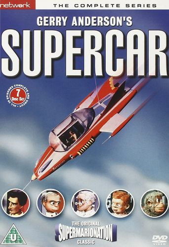 Supercar Poster