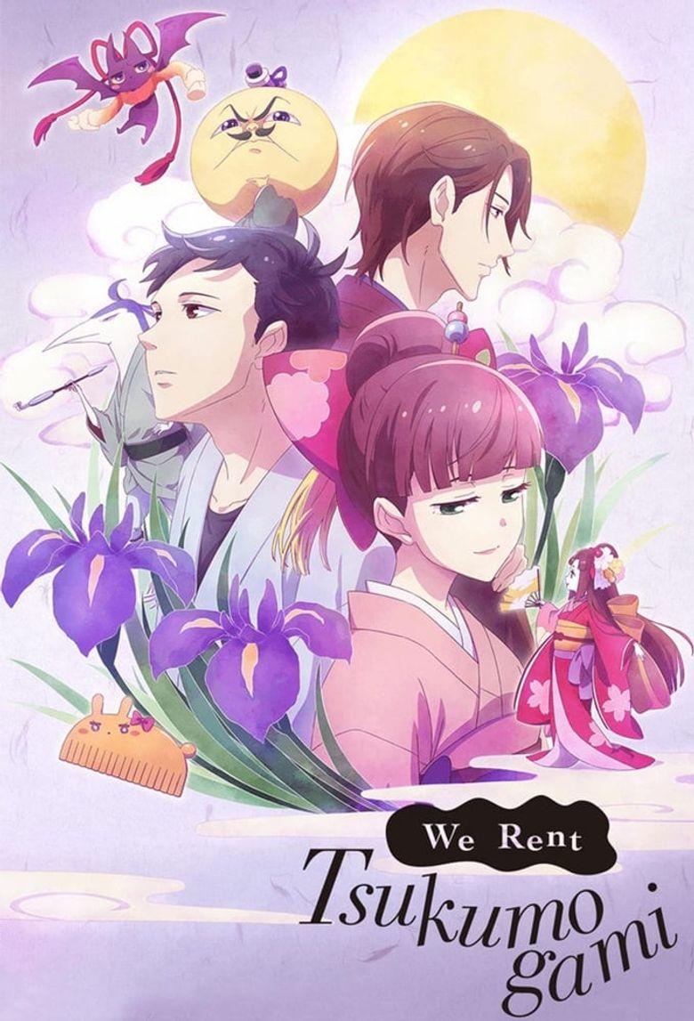 We Rent Tsukumogami Poster
