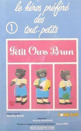Petit Ours brun Poster