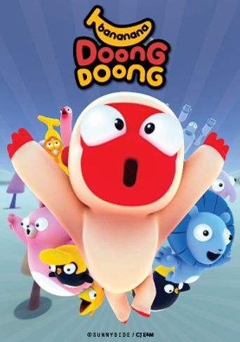 DoongDoong Poster