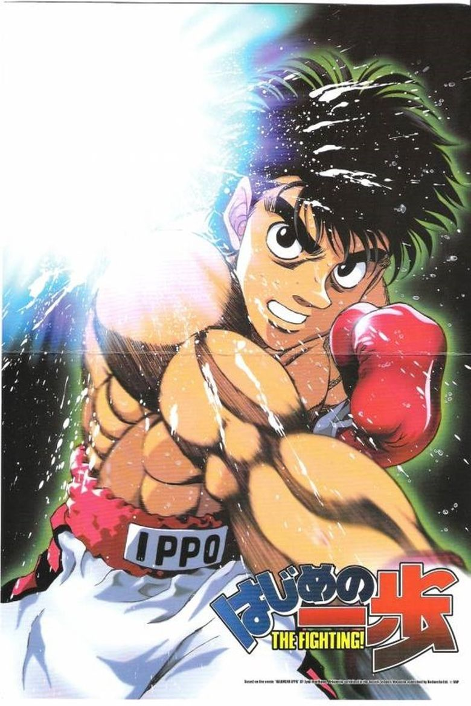 Fighting Spirit Poster