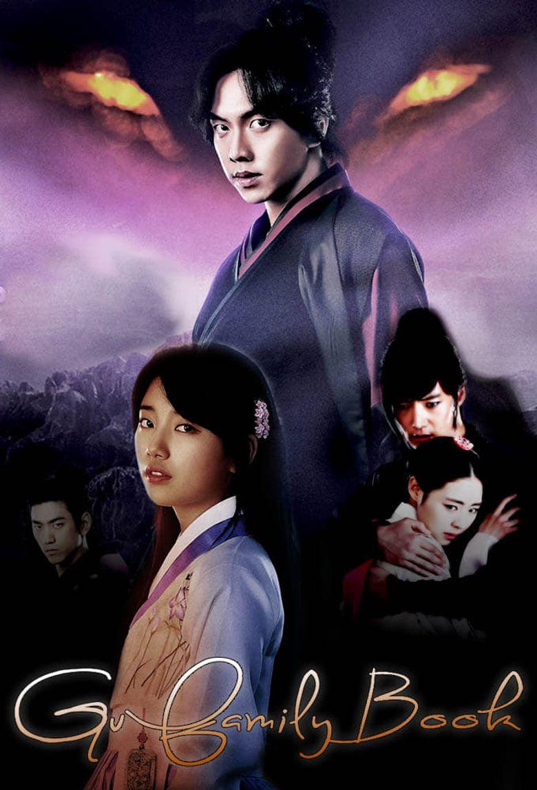 Kang Chi, The Beginning Poster