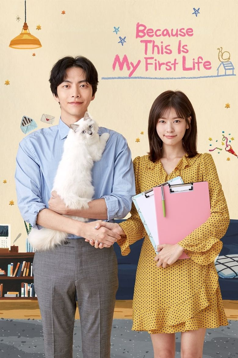 Because This Is My First Life Poster