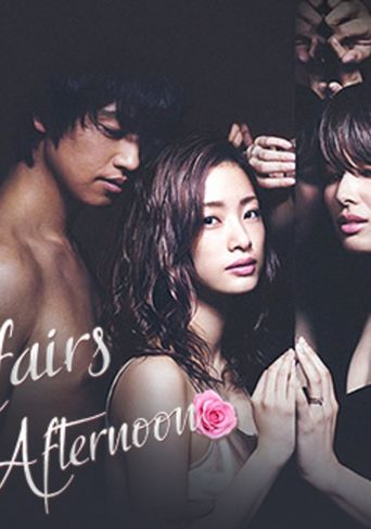 Love Affairs in the Afternoon Poster