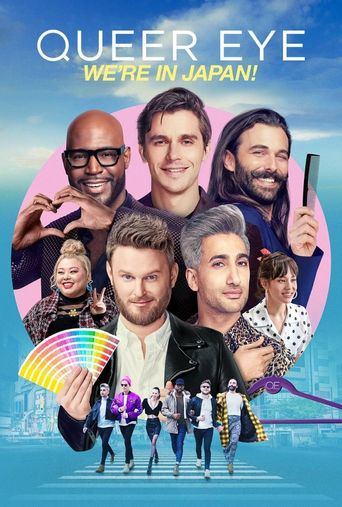 Queer Eye: We're in Japan! Poster