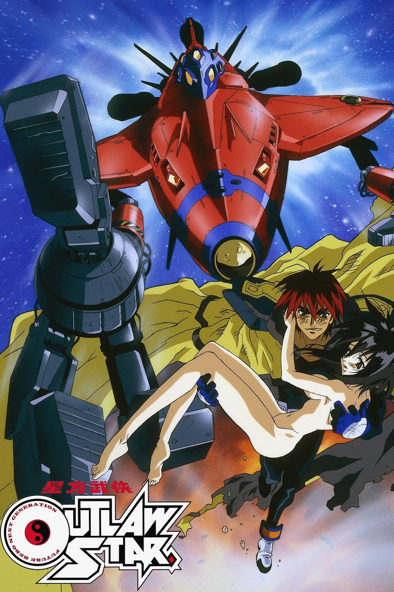 Watch Outlaw Star
