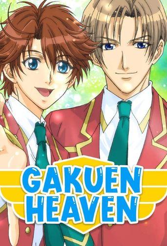 Gakuen Heaven Poster