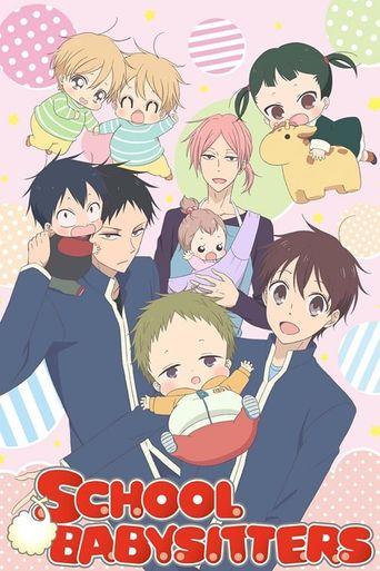 School Babysitters Poster