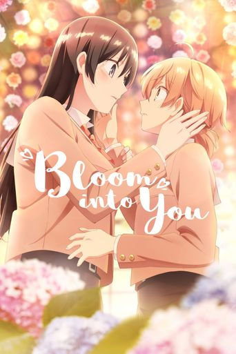 Bloom Into You Poster