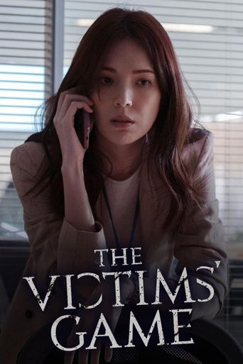 The Victims' Game Poster