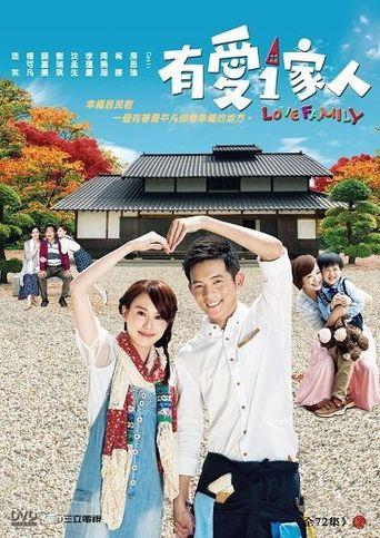 Love Family Poster