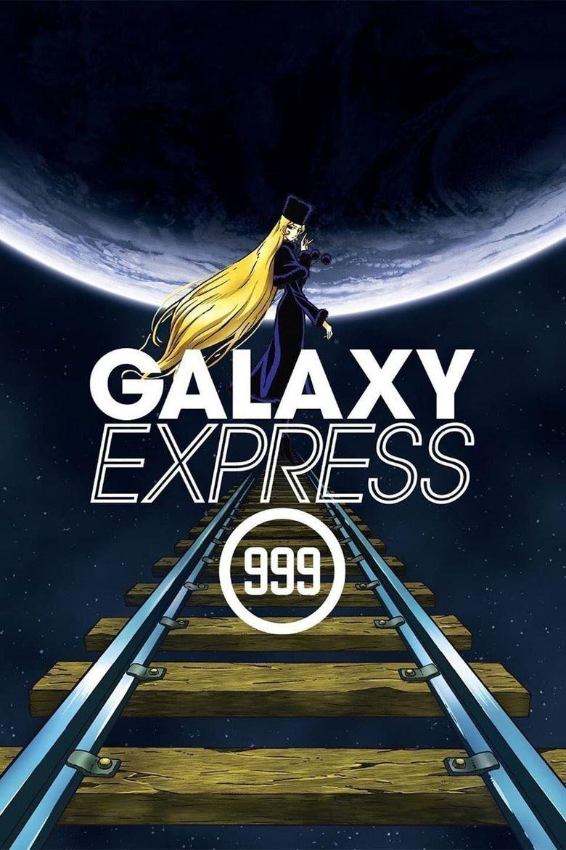 Galaxy Express 999 Poster