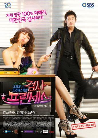 Prosecutor Princess Poster