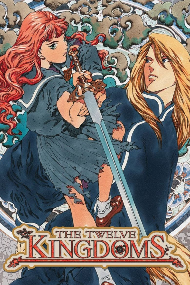 The Twelve Kingdoms Poster