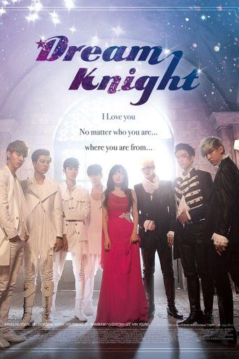Dream Knight Poster