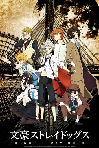 Bungo Stray Dogs Poster