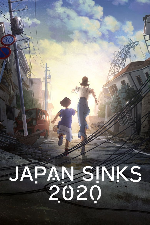 Japan Sinks: 2020 Poster