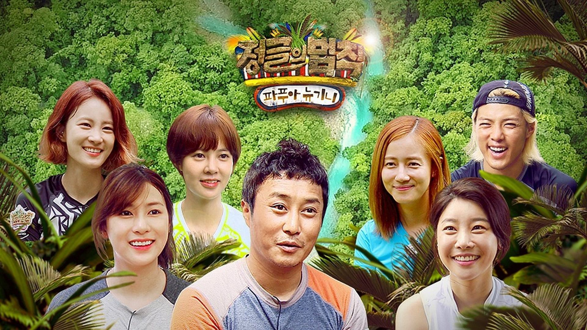Law of the Jungle Season 1: Where To Watch Every Episode