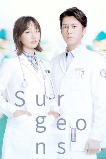 Surgeons Poster