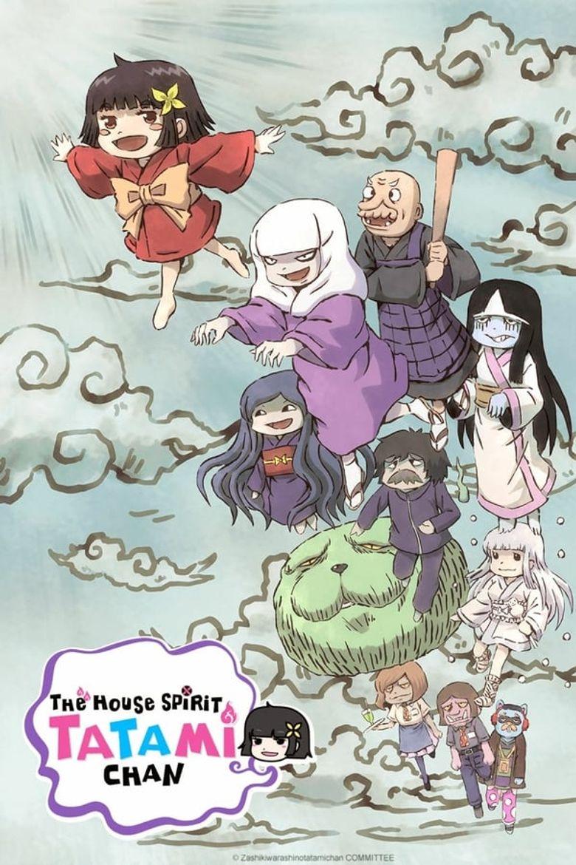 Zashiki-Warashi no Tatami-chan Poster
