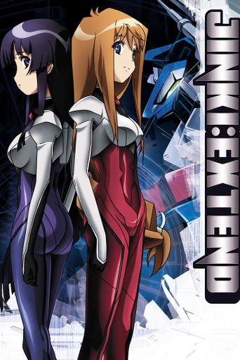 Jinki: Extend Poster