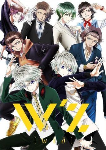 W'Z Poster