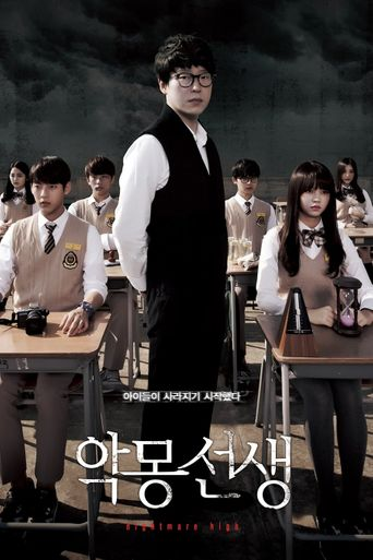 Nightmare Teacher Poster