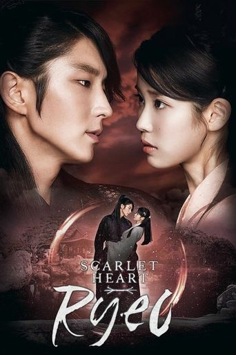 Moon Lovers: Scarlet Heart Ryeo Poster