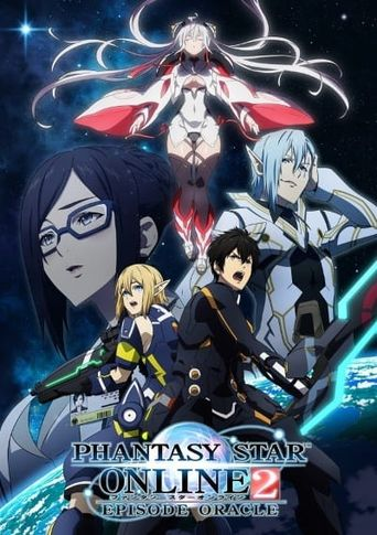 Phantasy Star Online 2: Episode Oracle Poster